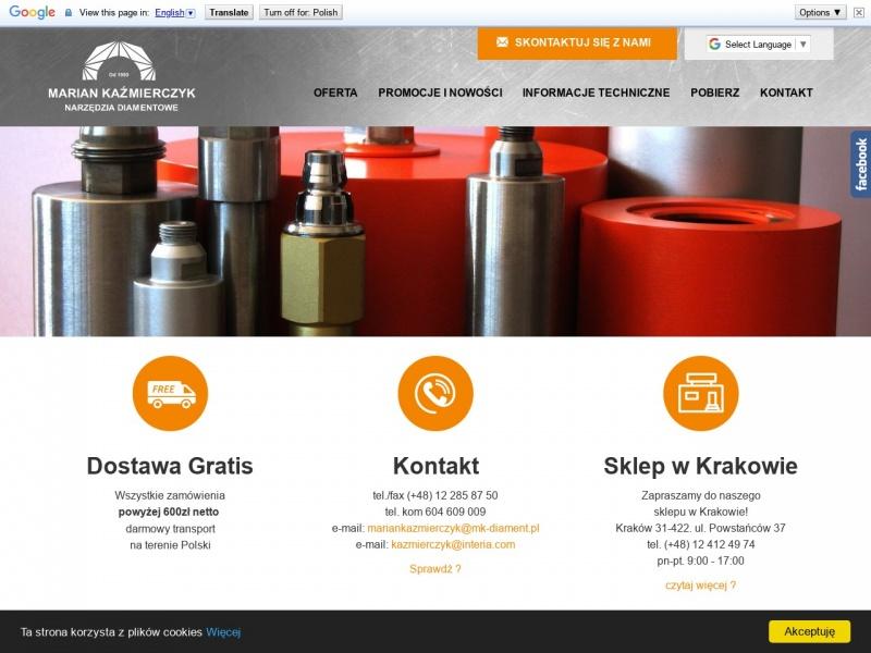 Tarczediamentowe.com.pl- Profesjonalne narzędzia diamentowe